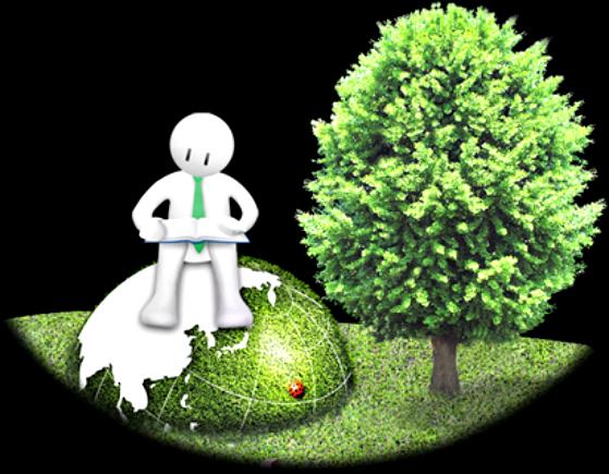ley de impacto ambiental BOE